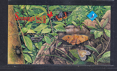 MALAYSIA 2007 INSECTS w BANGKOK OVPT MS MNH. VERY SCARCE. BUY-IT-NOW at US$33.00