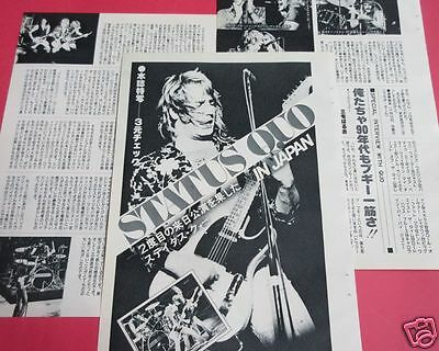 STATUS QUO in JAPAN 1977 CLIPPING JAPAN MAGAZINE OS 1A 5PAGE