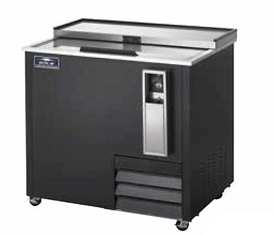 "Arctic Air 36"" Horizontal Bottle Cooler - Aub36R"