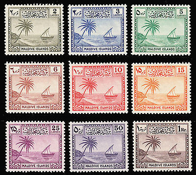 Maldive Islands 1950-52 set of 9 mint hinged in mixed condition SG21/29 CV £55