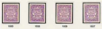 Egypt 2394 - 1926 10m Official x 4 IMPERF SINGLES from different printings
