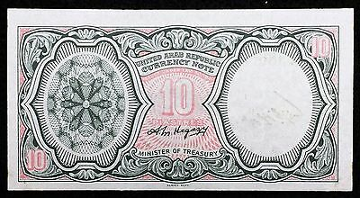 EGYPT: 1971 10 Piastres Banknote, Hegazy, P-181e **UNC** Free Combined S/H