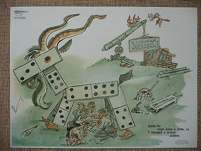 Soviet Russian satirical campaign cartoon poster: Anti social vices USSR 1985