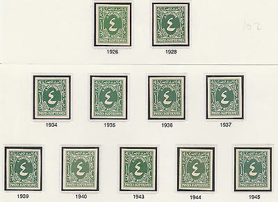 Egypt 2397 - 1927 Postage Due 4m x 11 IMPERF SINGLES from different printings