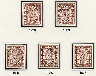 Egypt 2399 - 1926 5m Official x 5 IMPERF SINGLES from different printings