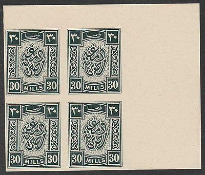 Egypt 2403 - REVENUE 30m  imperf corner block of 4 on thin CANCELLED card