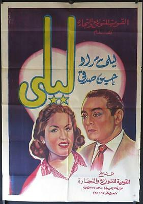 259 Egyptian movie Poster