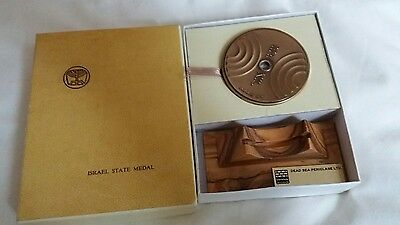 Israel state medal And there was Light Bronze 65mm 124gr