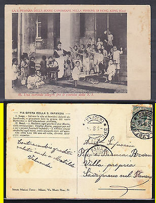 China-Cina 1916 Old Postcard To Savignano See  00767