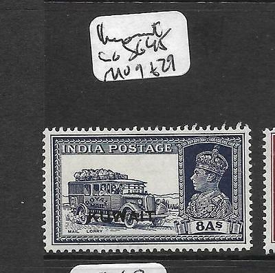Kuwait  (Pp0902B) On India Kgvi 8A Car Sg 45  Mog