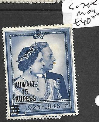 Kuwait (Pp0802B) On Gb     Kgvi  Silver Wedding Sg 74-5   Mog
