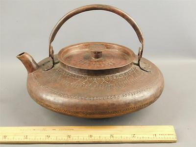 Antique Primative Persian Or Japanese Copper Tea Water Kettle Pot Hand Engraved