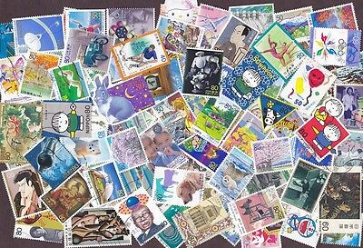 More Lovely Stamps From Japan - 100+ - Add To Your Collection!