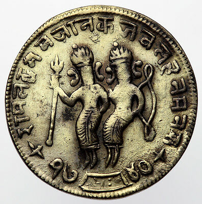India Temple Token Ramatanka