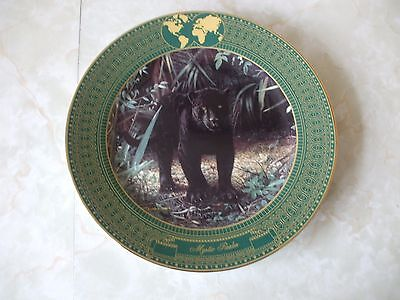 Bradford Exchange Collectors Plate Mystic realm For Kingdom of Great cats Series