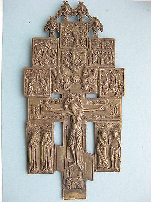 Rare Antique XIX c. Russian bronze   icon  Crucifiction