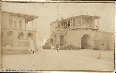 Baghdad, Iraq, North Gate, antique photograph stuck on postcard, unposted