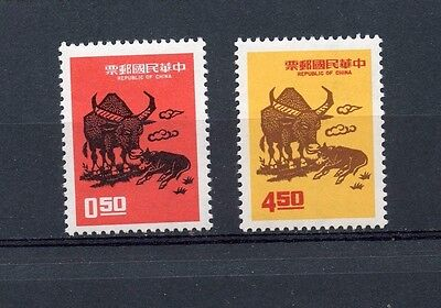 """Republic of China 1972 Scott # 1810-1811 """"Year of the Cow & Calf"""""""