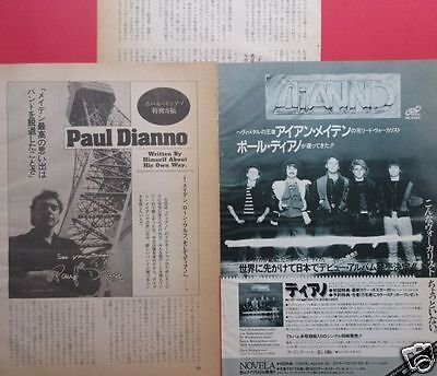 Paul Di'Anno ex IRON MAIDEN 1984 CLIPPING JAPAN MAGAZINE OS 5A 4PAGE