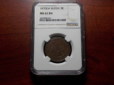1870 Russia 3 kopeck copper coin NGC MS-62 BN