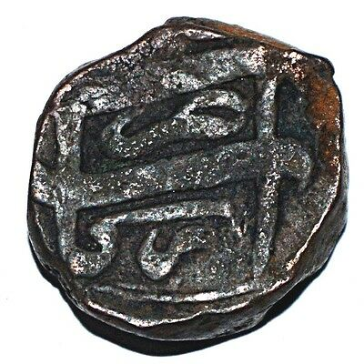 indo french arcot mint copper coin very rare  - 13.31gm