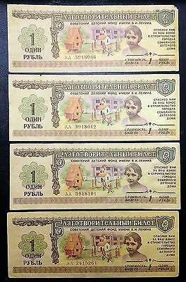 Russia 1988 Lot of 4 1 Ruble Children's Orphanage Bond Scrip - Free Combined S/H