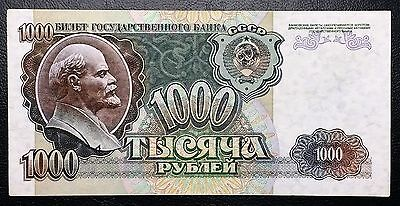 RUSSIA: 1992 1000 Rubles Banknote, P-250 **AU Condition** Free Combined S/H