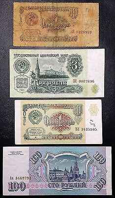 RUSSIA: Lot of 4 Notes, 1 & 3 & 100 Rubles, P-222 223 237 254 - 1961 1991 1993