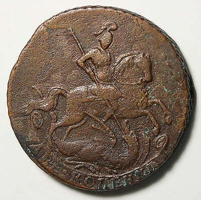 1760 Russia 2 Kopecks - Elizaveta St. George Coin Rare Lovely Condition C# 7.2