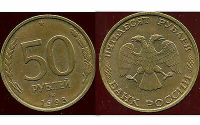 RUSSIA RUSSIE URSS  50 roubles  1993  ( ca )