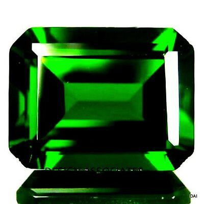 Chrome Diopside 11X9 Mm Emerald Cut   Russian Green Collector Stone