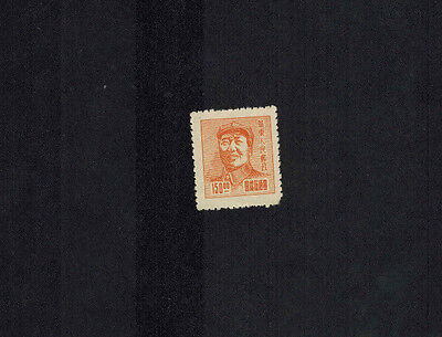 PRC China Mao 150.00  OFFSET ON REVERSE GUM SIDE
