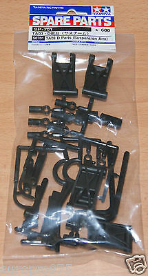 Tamiya 50701 TA03 D Parts (Suspension Arm) (Black Version) (TA03F/TA03R), NIP