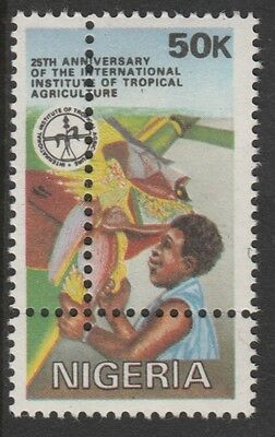 Nigeria 2683 - 1992  TROPICAL AGRICULTURE  MISPLACED  PERFS  unmounted mint
