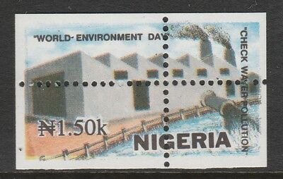 Nigeria 2689 - 1993 WORLD ENVIRONMENT DAY  MISPLACED  PERFS  unmounted mint