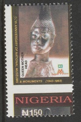 Nigeria 2695 - 1993 MUSEUMS & MONUMENTS MISPLACED  PERFS  unmounted mint