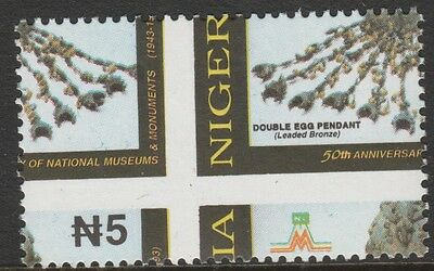 Nigeria 2697 - 1993 MUSEUMS & MONUMENTS MISPLACED  PERFS  unmounted mint
