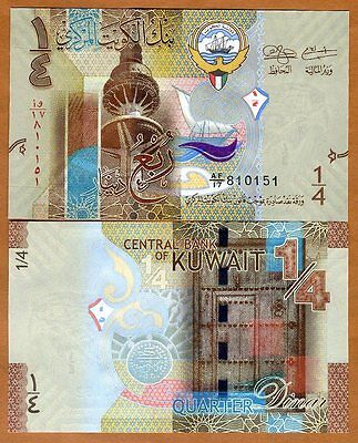 Kuwait, 1/4,  Dinar, ND (2014), P-29, UNC   Liberation Tower