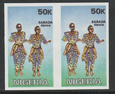 Nigeria 2709 - 1992 TRADITIONAL DANCES IMPERF PAIR  unmounted mint