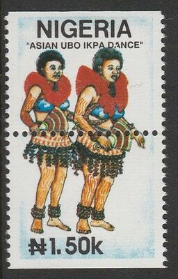 Nigeria 2715 - 1992 TRADITIONAL DANCES with MISPLACED PERFS  unmounted mint