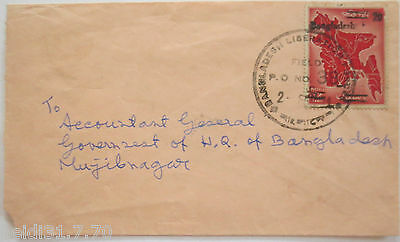 Bangladesh, Pakistan Surimpression 1971 Field Postal Bureau (19192)