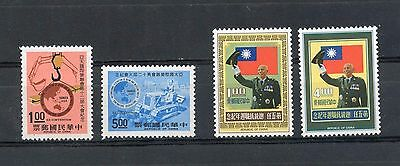 Republic of China 1973 Stamp Lot C