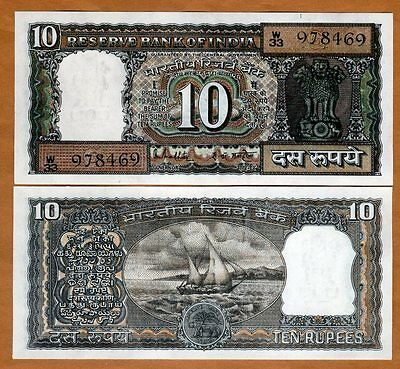 India,  10 Rupees, ND, P-60L, Letter G, sig. 85, UNC   W/H, Sailboat