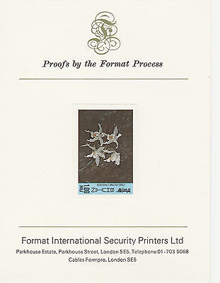 Bhutan 2878 - 1985 UNISSUED ORCHID 1nu on Format International PROOF  CARD