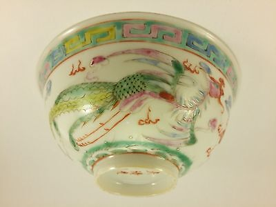 Antique Chinese porcelain bowl with dragon and phoenix - Guangxu mark