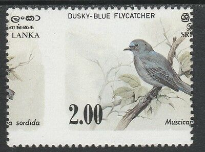Sri Lanka 2912 - 1983 BIRDS major perf ERROR  unmounted mint