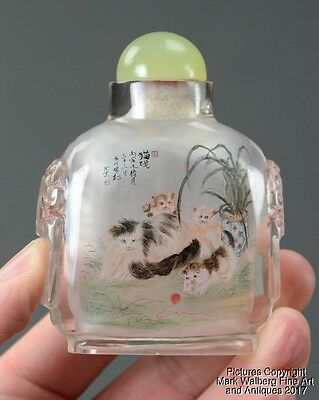Chinese Carved Glass Inside Painted Snuff Bottle, Cats & Butterflies, 20th C.