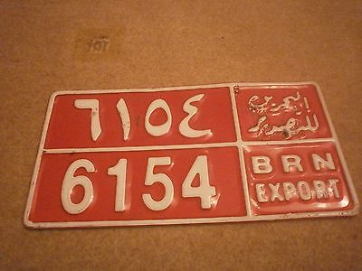 Bahrain Arabic Later Export Type White On Red # 6154 Rare License Plate