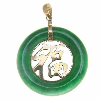 Round circle green jade pendant chinese character good luck 14k round circle green jade pendant chinese character good luck 14k yellow gold mozeypictures Gallery