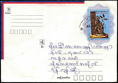 Myanmar 1990's Commercial Airmail Cover #C40004
